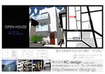koishikawa-open.jpg